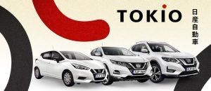 Nissan, tokio, széria,rendszám